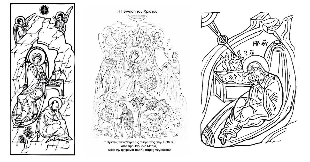 Orthodox Christian Education Christmas Coloring Symbolism