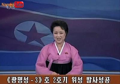 اخبارگوی تلویزیون کره شمالی