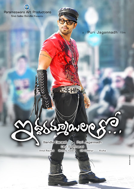 Allu Arjun's 'Iddarammayilatho' Brand Wallpapers and first look