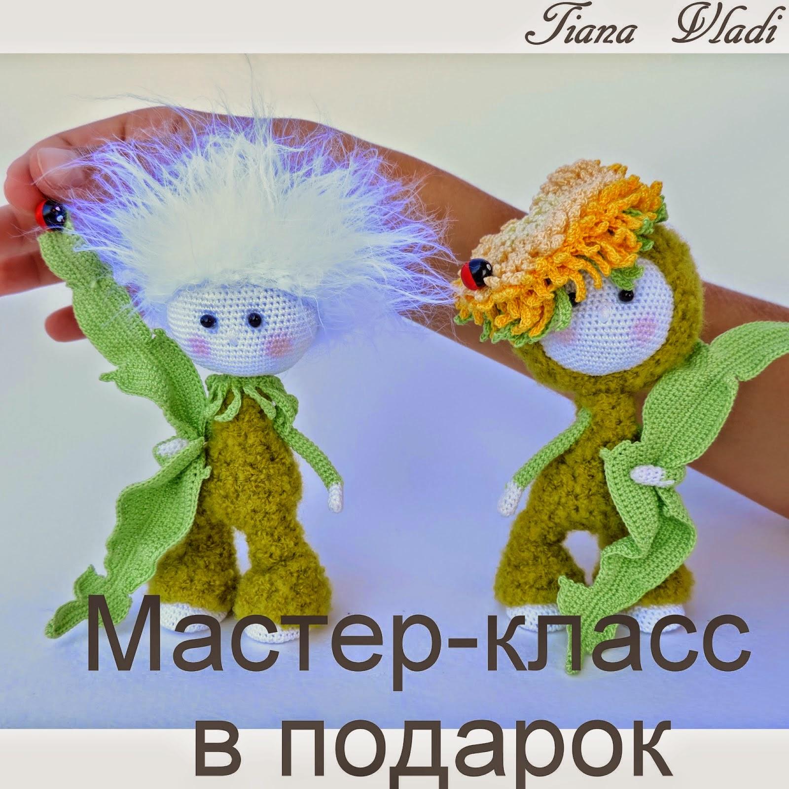 http://www.tiana-vladi.ru/2014/09/blog-post_3.html