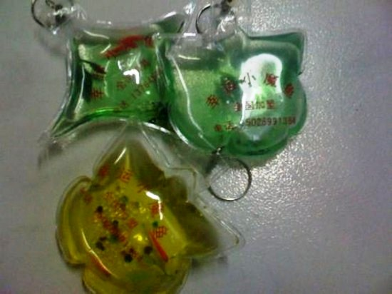 MyDiaryMyBlog: Living Keychains and Artificially Dyed frogs in China