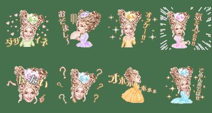 Rola Antoinette stickers