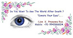 Donate Eyes. (Lions Club Of Trichy Rock Town)