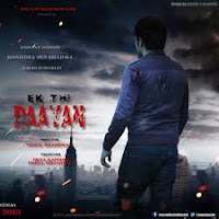 Video: Exclusive Trailer - Ek Thi Daayan