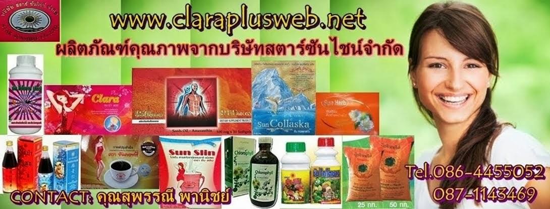 claraplusweb.net