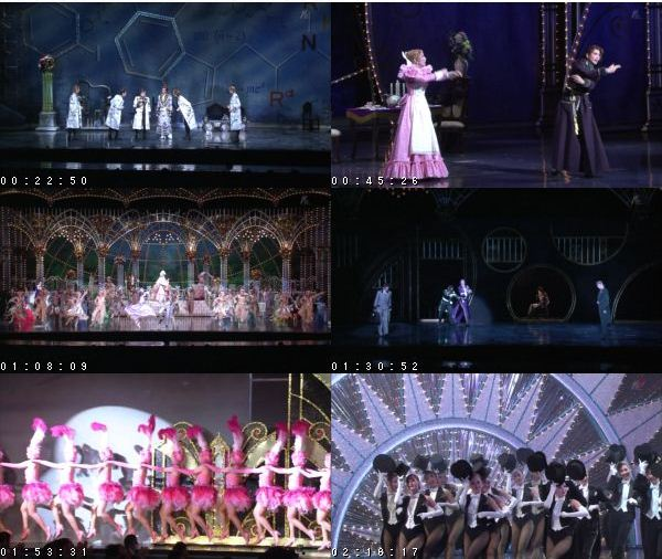 [TV-Variety] 宝塚歌劇 星組公演 『こうもり/THE ENTERTAINER!』 – BSプレミアム 2016.10.16