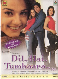 Dil Hai Tumhara Hindi Songs