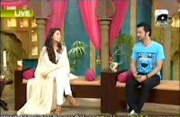 Utho Jago Pakistan - Atif Aslam and Mahira Khan