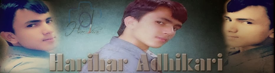 Harihar