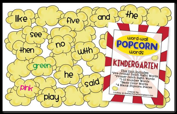 the teacher wife: kindergarten popcorn words