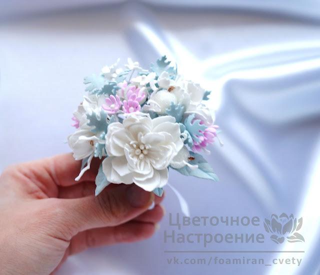 цветы из фоамирана для свадьбы