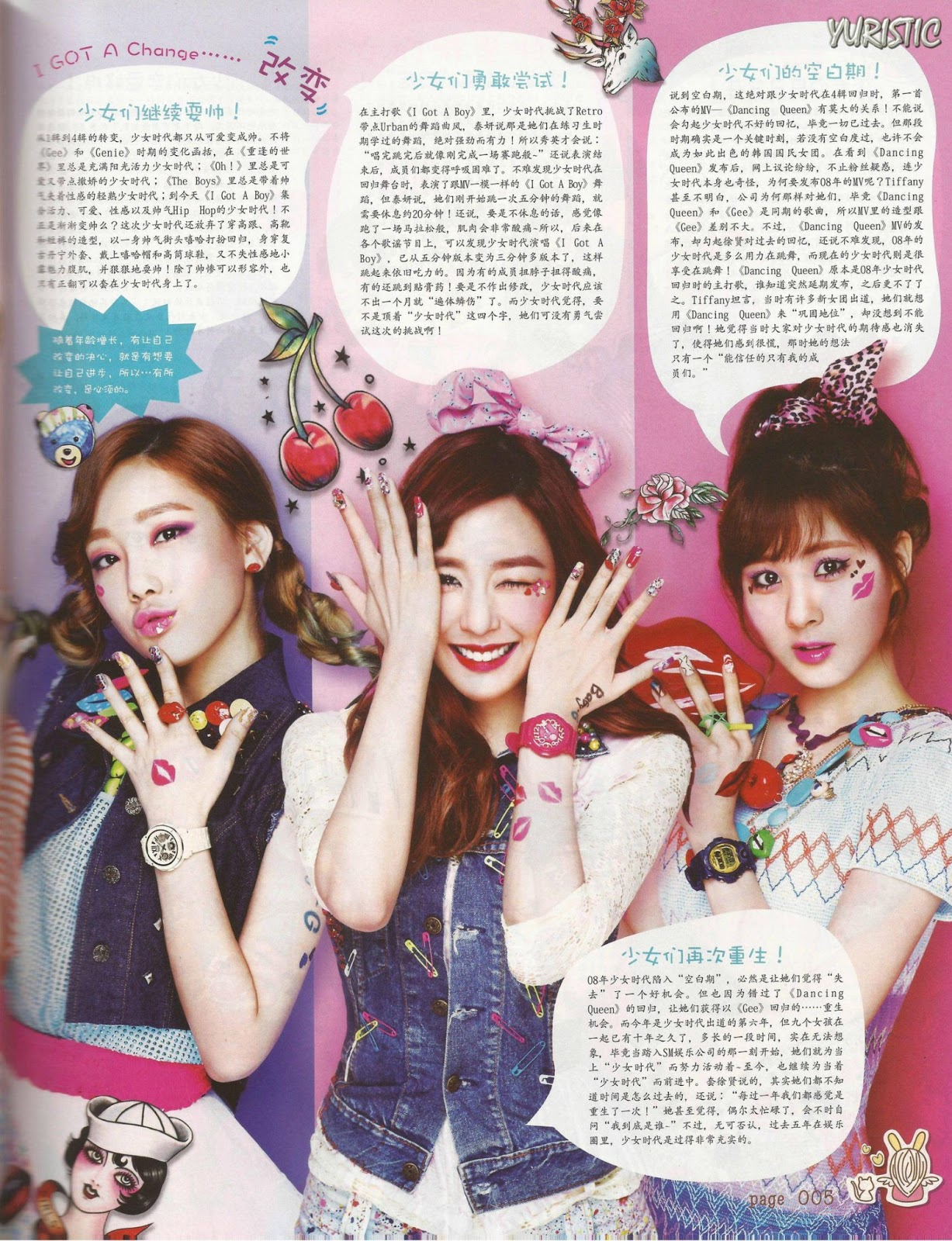 {130204} SNSD @ YG Magazine Singapore February Issue Scan(3)