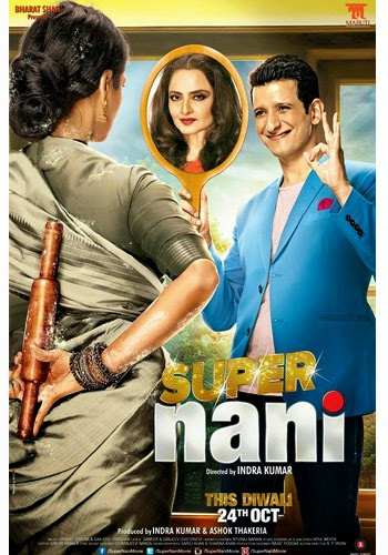super hit bollywood songs mp3