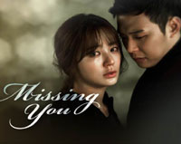 Missing You - Pinoy TV Zone - Your Online Pinoy Television and News Magazine.