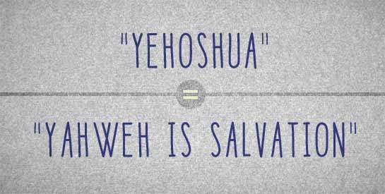 YHWH Yehoshua