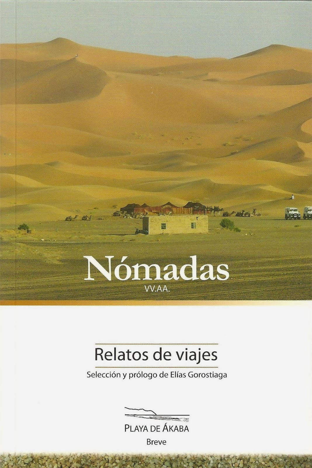 NOMADAS (2013)