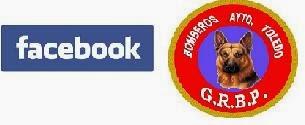 Facebook GRC