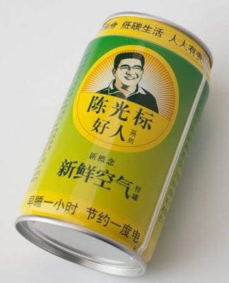 Chen Guangbiao: Nice Guy