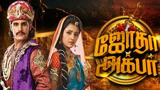 Jodha Akbar - Episode 93 - July 25, 2014
