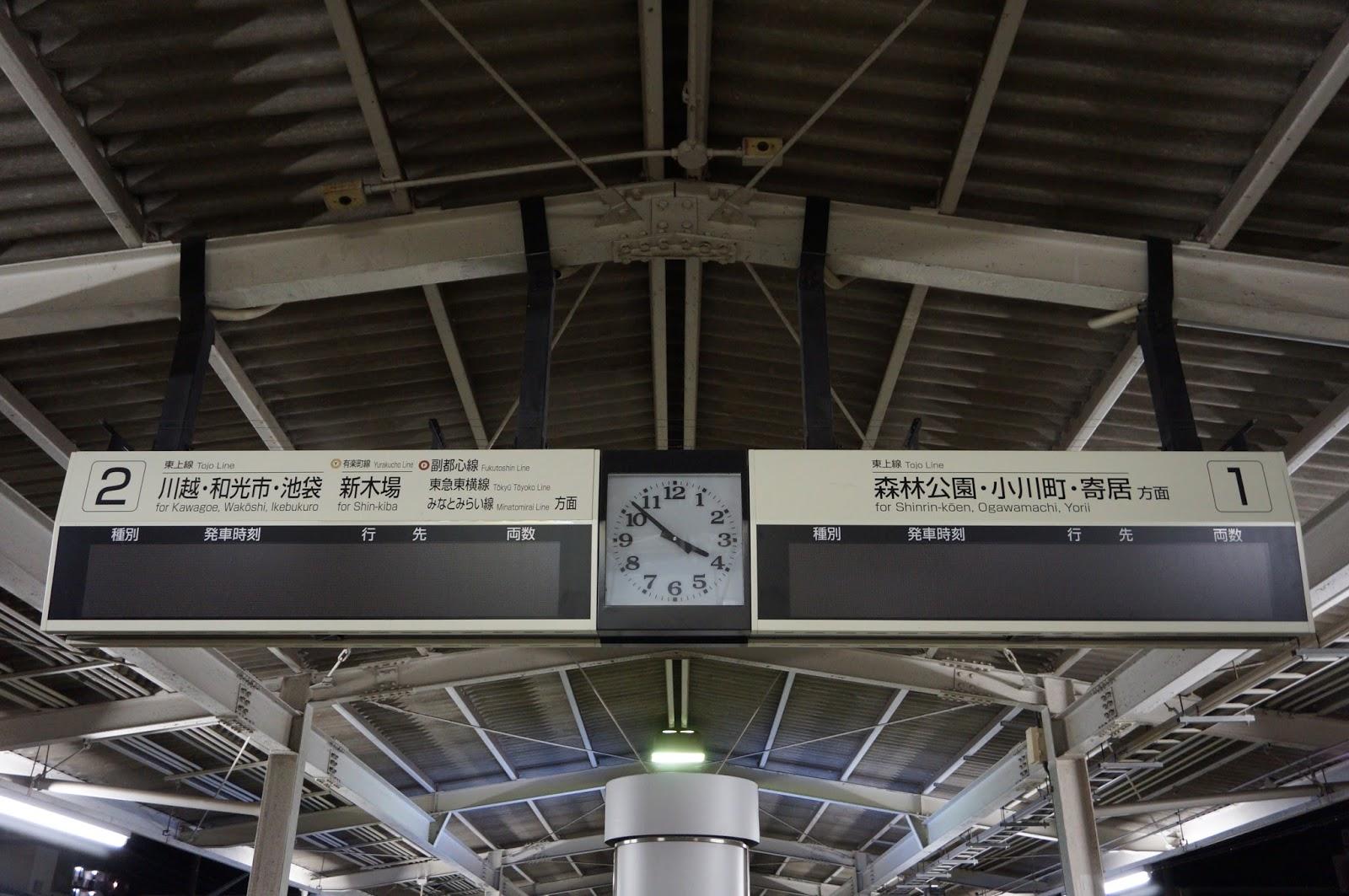 みなと横浜 初日の出号2015年運行時の電光掲示板