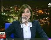 برنامج صالة التحرير مع عزة مصطفى - -   السبت 31 يناير 2015
