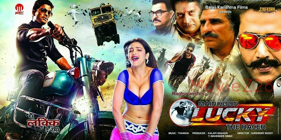 Watch Online Movie Main Hoon Lucky The Racer - Race Gurram, Main Hoon Lucky The Racer - Race Gurram Hindi Movie Watch Online, Main Hoon Lucky The Racer Hindi Dubbed Movie Watch Online