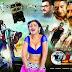Main Hoon Lucky The Racer (Race Gurram) Hindi Dubbed Movie Watch Online