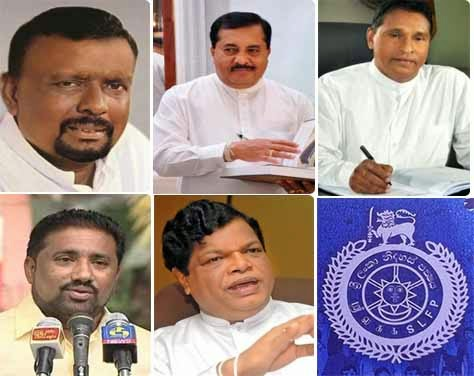Several SLFP Central Committee Five MPs Removed
