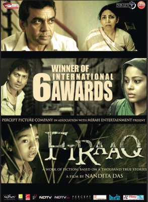 Firaaq 2009 Hindi Movie Download