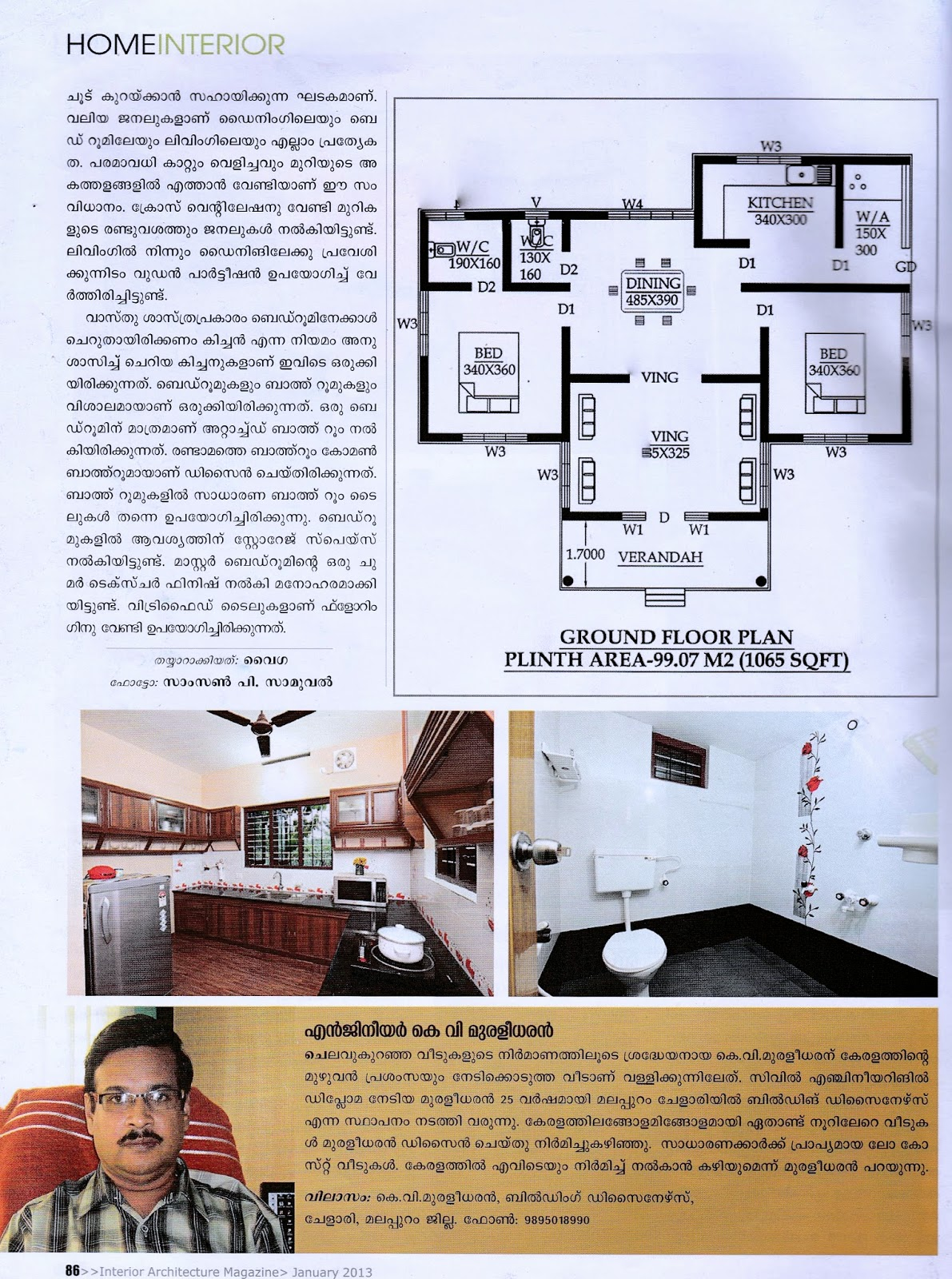 INTERIOR MAGAZINE JANUARY 2013