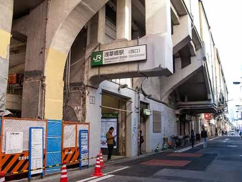 Asakusabashi Station, Tokyo.