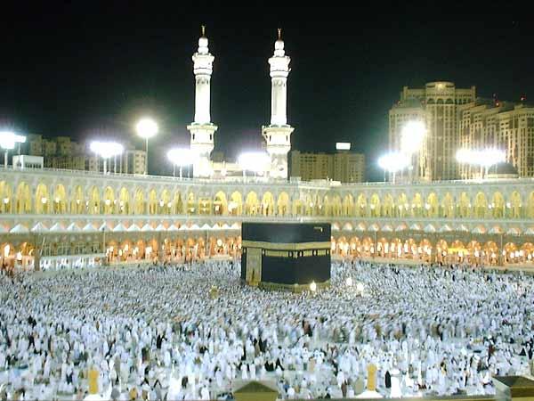 islam holidays