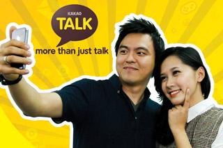 Tải phần mềm chat miễn phí Kakao Talk 1