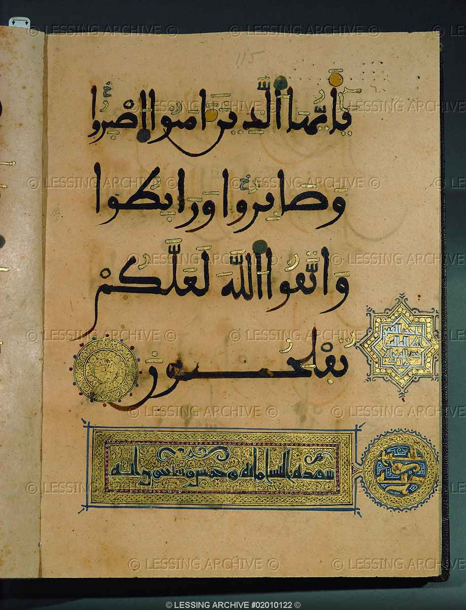 Chapter 4 The Islamic Calligraphy History Of Graphic