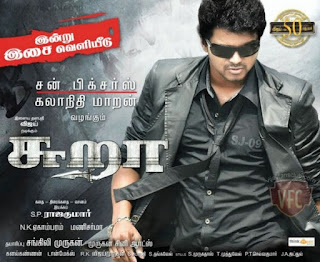 billa 2 tamil songs free download mp3 tamilwire