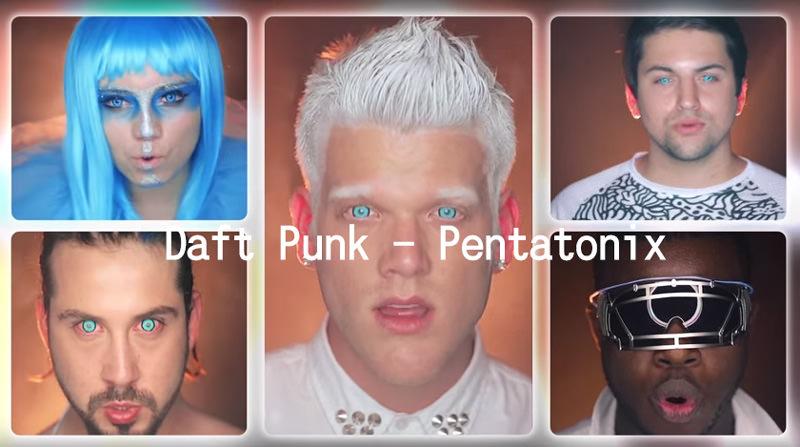 話題のアカペラグループ、Pentatonix(ペンタトニックス)によるDaft Punkのアカペラ
