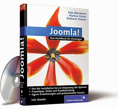 كورس جوملا المشهور Joomla Totorial