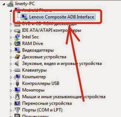 How to Enable USB Debugging on Lenovo K910 aka Vibe Z