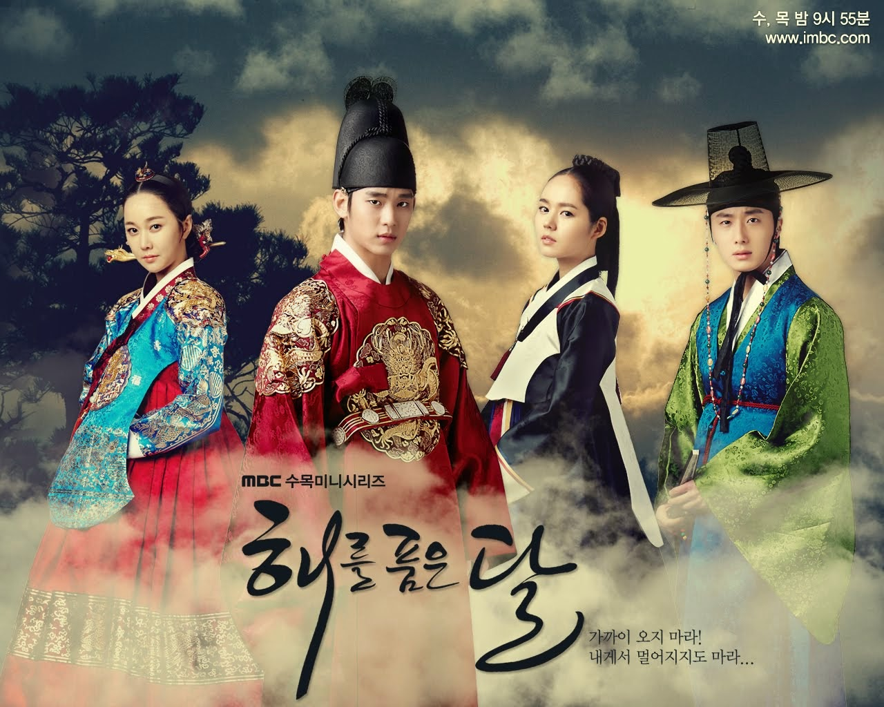 Nonton The Moon Embracing The Sun sub indo
