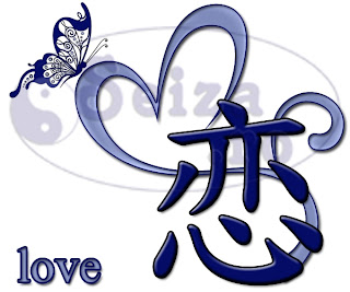 butterflies tattoo; heart tattoo; kanji tattoo; love written in chinese / japanese