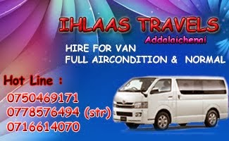 HIre For Van