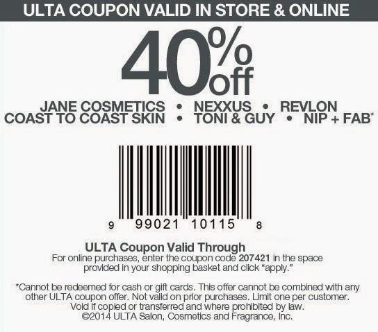 Ulta coupon code