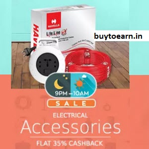 PayTM : Buy Electrical Accessories 50% Cashback on Rs. 499 only