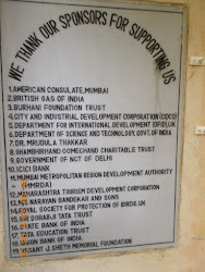 "Institutions that helped create ""B.N.H.S"" Conservation Education Centre in Goregaon."