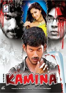 Poster Of Aaj Ka Naya Kamina (2006) Full Movie Hindi Dubbed Free Download Watch Online At worldfree4u.com