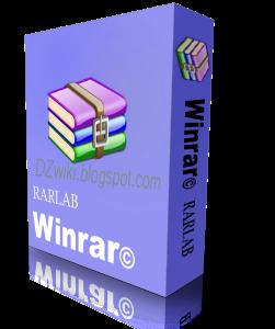 تحميل برنامج فك الضغط وينرار WinRAR