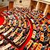 Κερδίζει μία έδρα στη Βουλή η Νέα Δημοκρατία