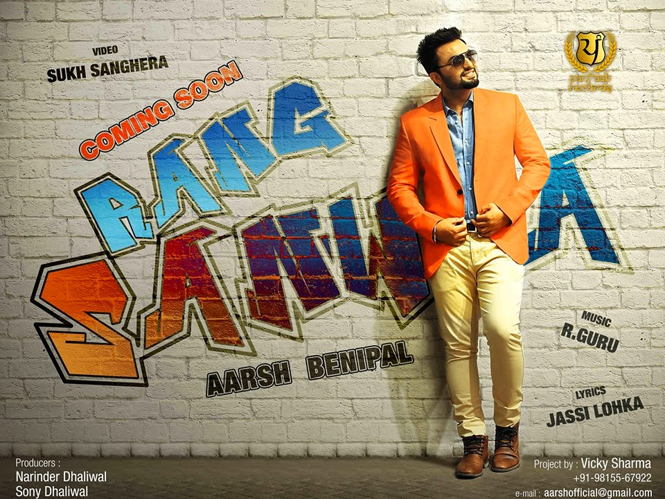 Rang Sanwla Lyrics - Aarsh Benipal