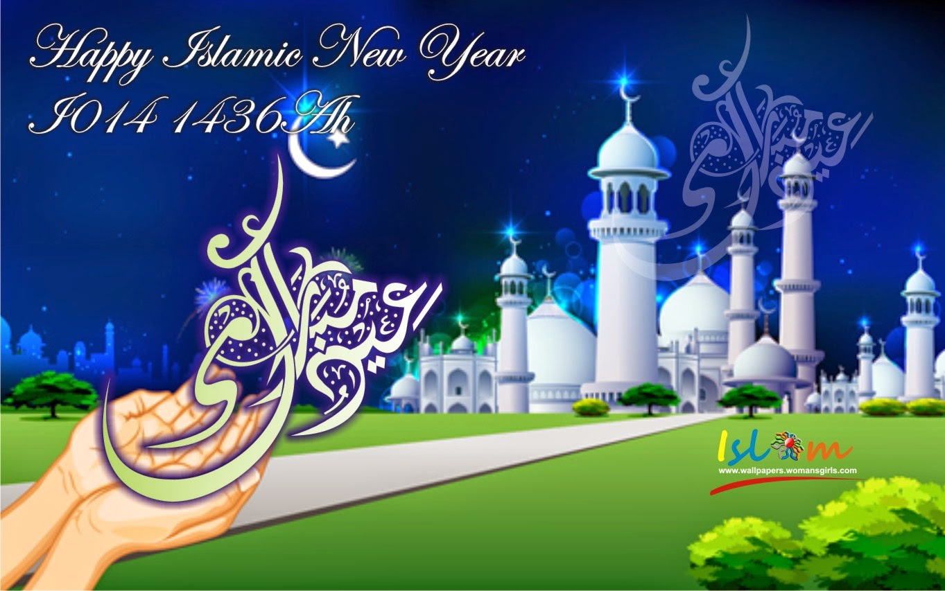 Happy Islamic New Year 1436 h - 2014 wallpapers