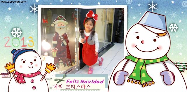 Feliz Navidad 2013-2014 al estilo coreano